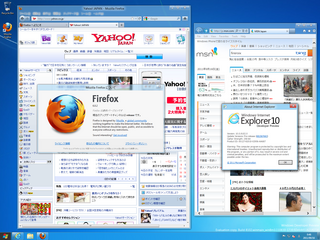 2011-09-16_27_W8_Install_20.png