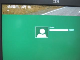 2011-09-16_41_W8_Install_34.jpg