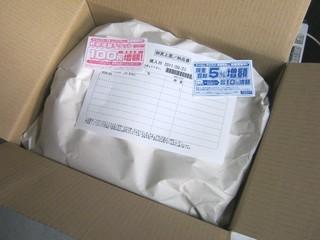 2011-09-25_W500-SA_02.JPG
