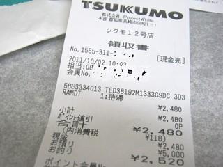 2011-10-02_memory_02.JPG