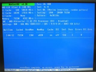 2011-10-02_memtest_2pass.JPG