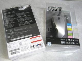 2011-10-10_マウス_03.JPG