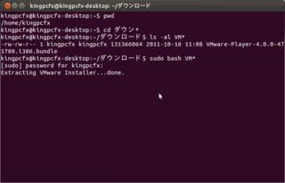 2011-10-16_Ubuntu1110_VmwarePlayer_05.png