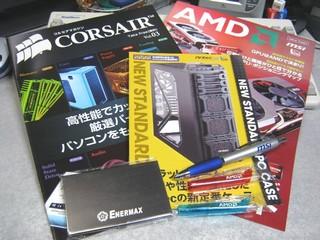 2011-11-01_リンクスSR_販促グッズ.JPG