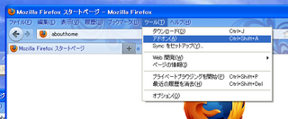 2011-11-09_Firefox_capture_02.PNG