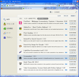 2011-11-09_Firefox_capture_03.PNG