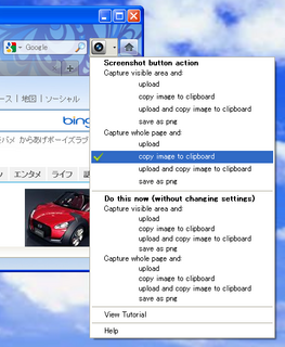 2011-11-09_Firefox_capture_08.PNG