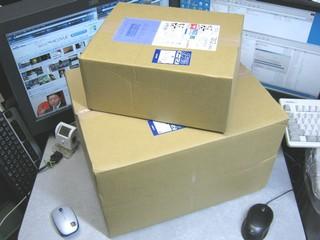 2011-11-12_ビックカメラ_USB扇風機_01.JPG