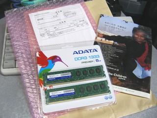 2011-11-24_上海問屋_Memory_02.JPG