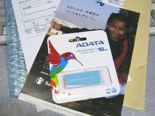 2011-11-26_上海問屋_02.JPG