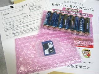 2011-11-26_上海問屋_03.JPG
