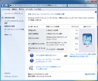 2011-11-29_PhenomII980BE_W7P64_3700MHz_WEIDX_01.png