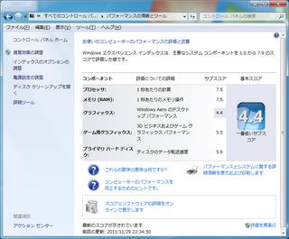 2011-11-29_PhenomII980BE_W7P64_4000MHz_WEIDX_02.png