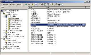 2011-12-12_ML115G5_PhenomIIx2-560BE_W2K_システムの概要.png