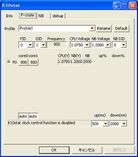 2011-12-12_ML115G5_PhenomIIx2-560BE_WXP_K10stat.PNG