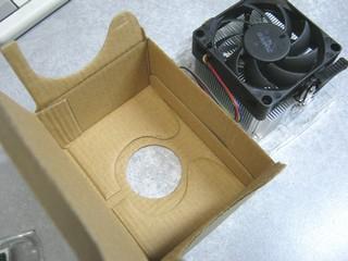 2011-12-13_PhenomIIx2-560BE_04.jpg