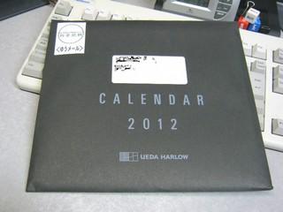2011-12-19_上田ハーローカレンダー_封筒.jpg