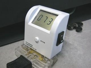 2011-12-19_PhenomII-X4-965BE_Default_Power.JPG