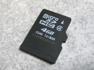 2011-12-24__microSDHCカード4GB_04.JPG