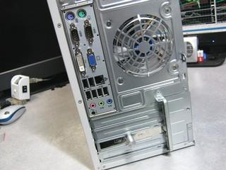 2011-12-27_S70_17_CaseFan_04.JPG