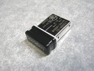 2011-12-29_NTT-X_m325_17.JPG