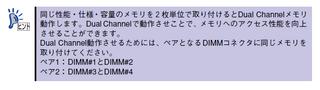 2011-12-30_hint_memory.PNG