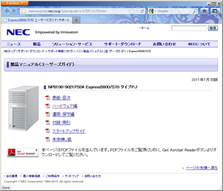 2011-12-30_usersguide_page.PNG