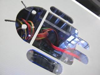 2011-12-31_change_front_fan_26.JPG