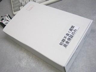 2012-01-01_FreeT_ATI_HD5450_01.JPG