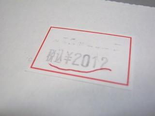 2012-01-01_FreeT_ATI_HD5450_02.JPG