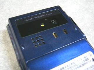 2012-01-02_Change_Phone_11.JPG