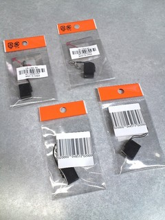 2012-01-03_microSD_Card_Reader_01.JPG