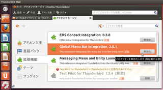 2012-01-04_Global_Menu_06.png