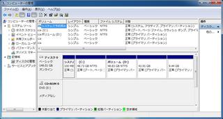 2012-01-04_PJ_W7_ディスクの管理.png