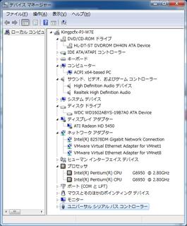 2012-01-04_PJ_W7_デバイスマネージャー.png