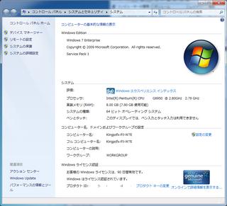 2012-01-04_PJ_W7_基本的な情報.png