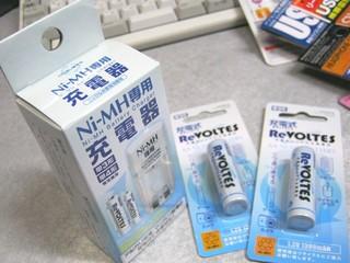 2012-01-07_Daiso_01_充電器と電池.JPG