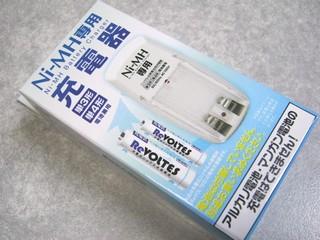 2012-01-07_Daiso_03_充電器_01.JPG