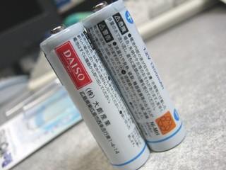 2012-01-07_Daiso_17_充電式ニッケル水素電池_04.JPG