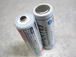 2012-01-07_Daiso_18_充電式ニッケル水素電池_05.JPG