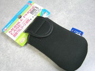 2012-01-07_Daiso_33_携帯TELケース_01.JPG