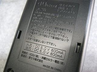 2012-01-08_K009_卓上ホルダ_18.JPG