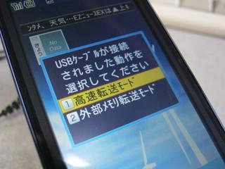 2012-01-08_K009_USB通信ケーブル_05.JPG