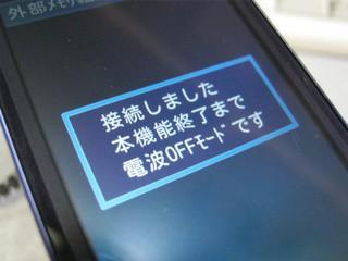 2012-01-08_K009_USB通信ケーブル_07.JPG
