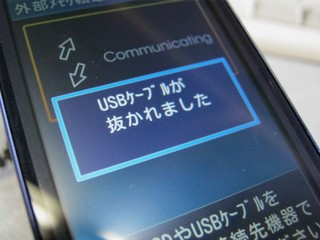 2012-01-08_K009_USB通信ケーブル_10.JPG