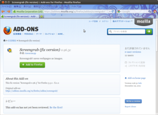 2012-01-15_Firefox_ScreenShot_02.png