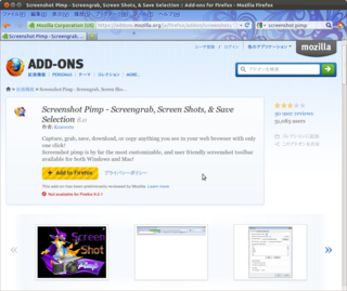 2012-01-15_Firefox_ScreenShot_03.png