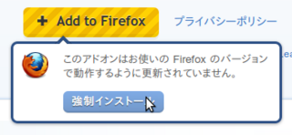 2012-01-15_Firefox_ScreenShot_04.png