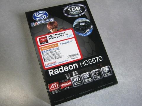 2012-01-21_HD5670_01.JPG