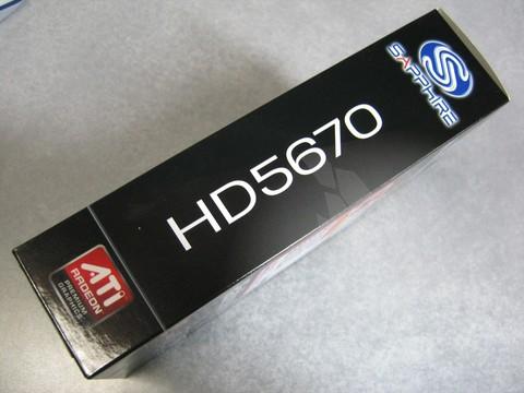2012-01-21_HD5670_04.JPG